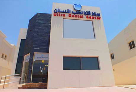 Ultra Dental Center Office